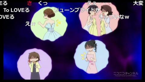 「少年メイド」12話3