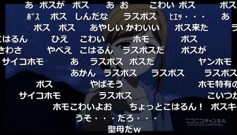 「迷家-マヨイガ-」11話10