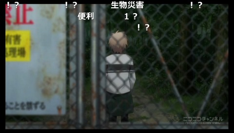 「Rewrite」5話16