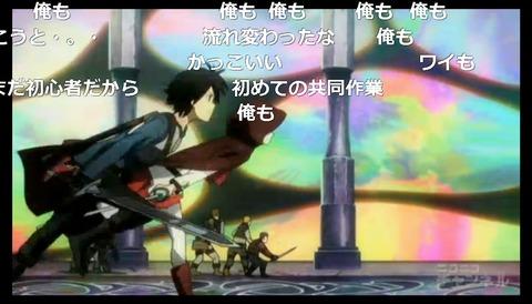「ソードアート・オンライン」2話19