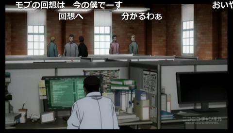 「テラフォーマーズ リベンジ」12話7