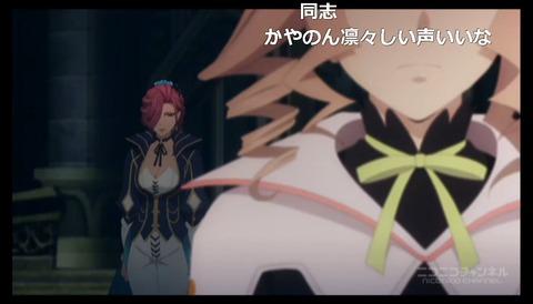 「テイルズ オブ ゼスティリア ザ クロス」4話14