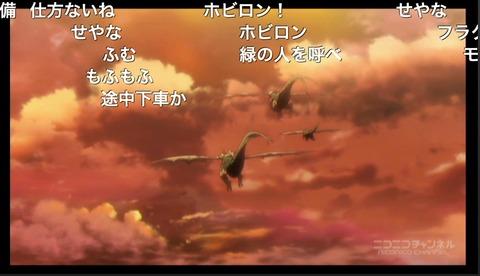 「エンドライド」10話4