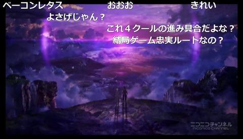 「テイルズ オブ ゼスティリア ザ クロス」3話26