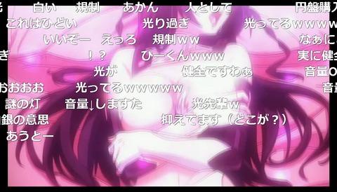 新アニメ「魔装学園H×H」第1話 ナマでほとんど見せちゃうゾ5