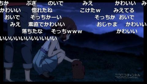 「迷家-マヨイガ-」12話15
