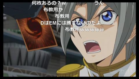 「遊☆戯☆王ARC-V」110話24
