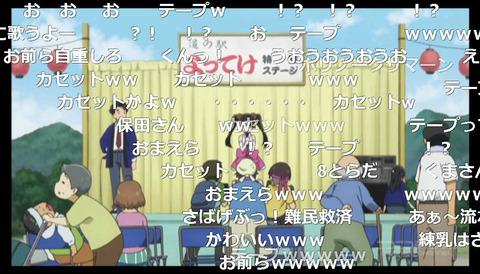 「くまみこ」10話19