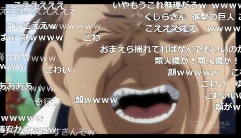 「坂本ですが?」9話17