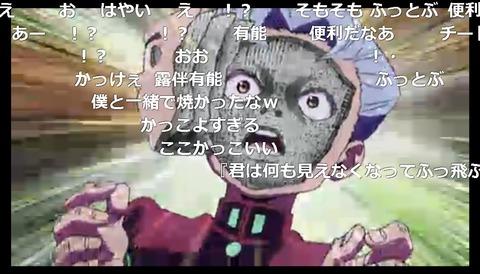 「ジョジョの奇妙な冒険 ダイヤモンドは砕けない」17話18
