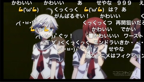 「あんハピ♪」8話13
