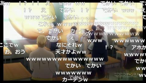 「坂本ですが?」9話20