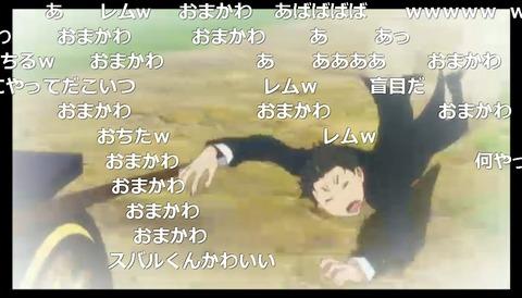 「Reゼロから始める異世界生活」12話10