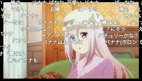 「あんハピ♪」6話3