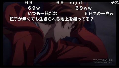 「エンドライド」10話16