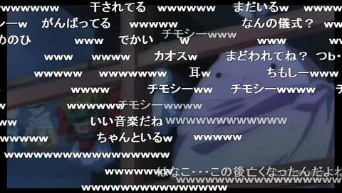 「あんハピ♪」7話22