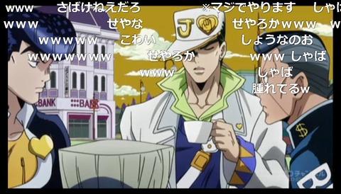 「ジョジョの奇妙な冒険 ダイヤモンドは砕けない」13話2