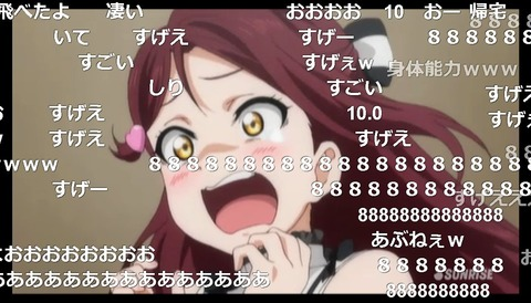 「ラブライブ!サンシャイン!!」5話14