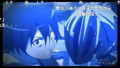 「ソードアート・オンライン」2話14