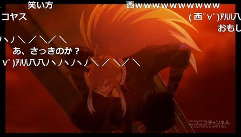 「テイルズ オブ ゼスティリア ザ クロス」1話19