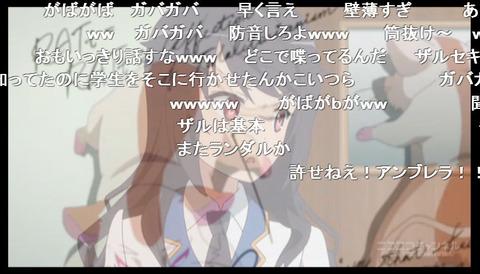 「ハイスクール・フリート」8話7