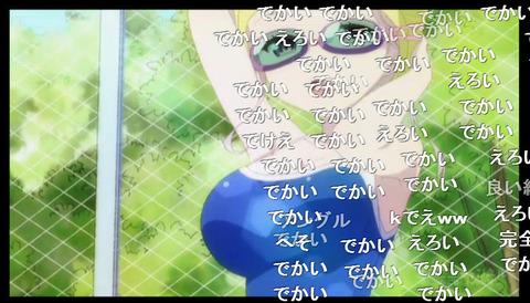 「あんハピ♪」9話14