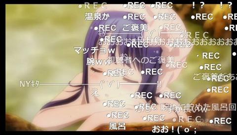 「あんハピ♪」12話20