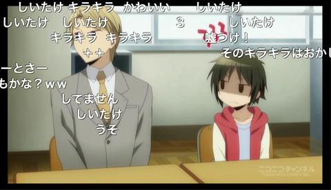 「少年メイド」7話32