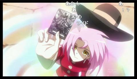 「カードファイト!! ヴァンガードG ストライドゲート編」32話15