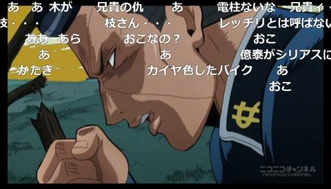 「ジョジョの奇妙な冒険 ダイヤモンドは砕けない」11話5