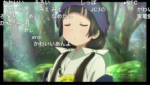 「くまみこ」8話3