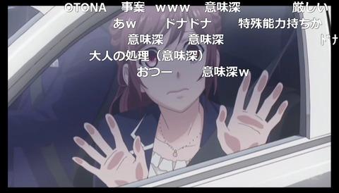 「B-PROJECT~鼓動*アンビシャス~」1話14