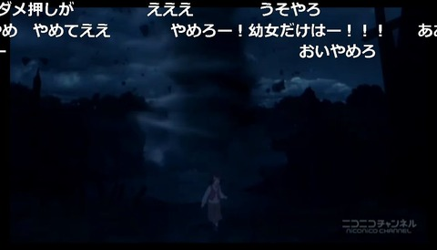 「テイルズ オブ ゼスティリア ザ クロス」1話26