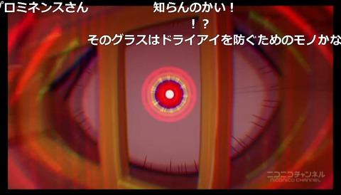 「僕のヒーローアカデミア」10話3