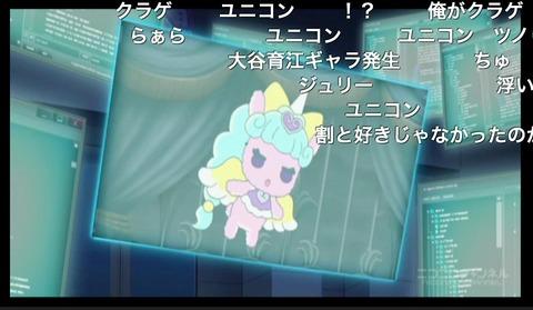 「プリパラ」97話7
