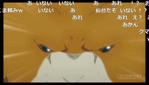 「くまみこ」12話3