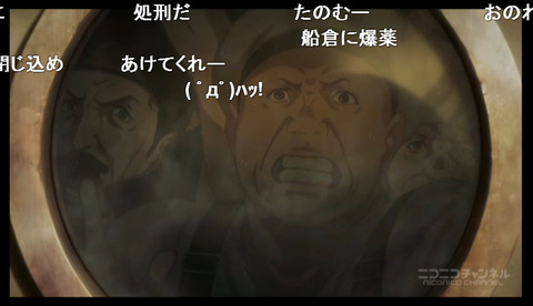 「ジョーカー・ゲーム」7話2