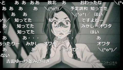 「ふらいんぐうぃっち」10話2