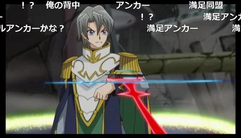 「遊☆戯☆王ARC-V」110話6