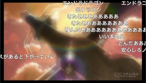 「エンドライド」10話2