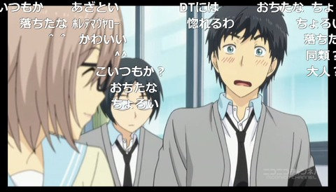 「ReLIFE」1話13