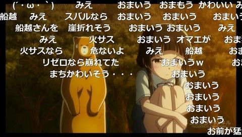 「くまみこ」11話1