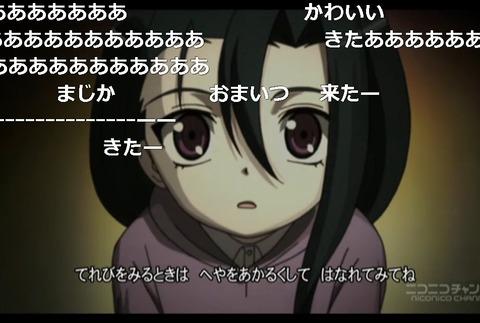 「カードファイト!! ヴァンガードG ストライドゲート編」38話1