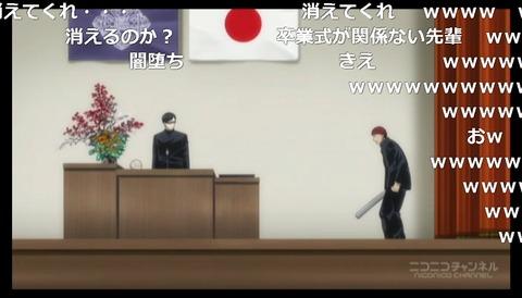 「坂本ですが?」12話2