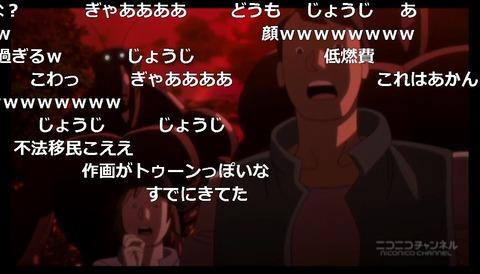 「テラフォーマーズ リベンジ」13話26