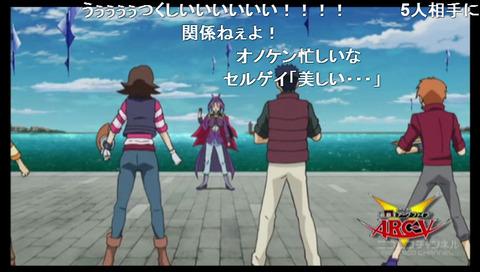 「遊☆戯☆王ARC-V」106話12