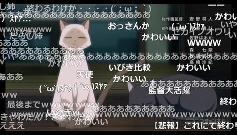 「ふらいんぐうぃっち」11話・12話22