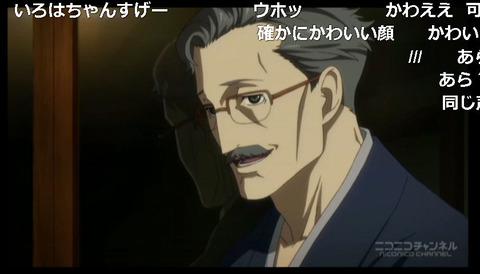 「ジョーカー・ゲーム」9話23