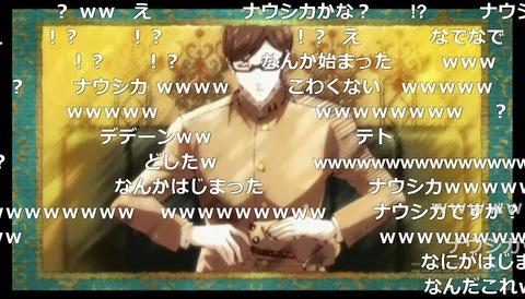 「坂本ですが?」10話5