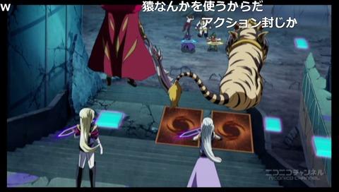 「遊☆戯☆王ARC-V」108話8